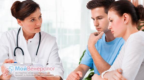 Лечение партнера при молочнице