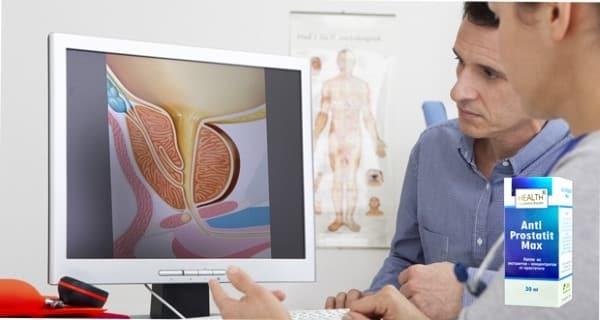 Anti Prostatit Max: здоровая жизнь без простатита