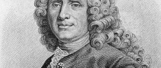 Франсуа де ля Пейрони.